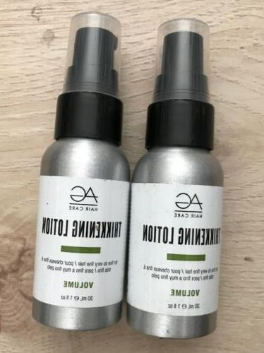 2 X AG Hair Care Thikkening Lotion 1 Oz Thickening for Fine