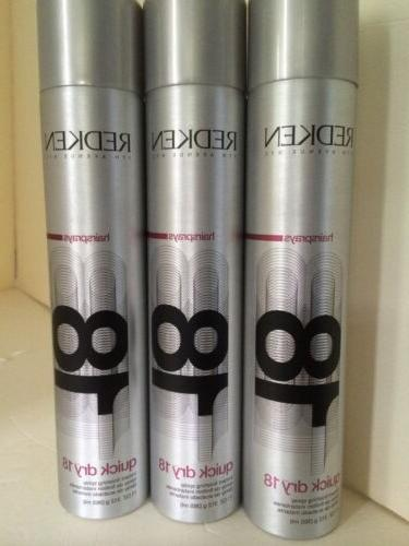 3 CANS Lot REDKEN QUICK DRY 18 INSTANT FINISHING HAIR SPRAY