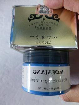 MOFAJANG Unisex Hair Color Dye Wax Styling Cream Mud Blue 4.